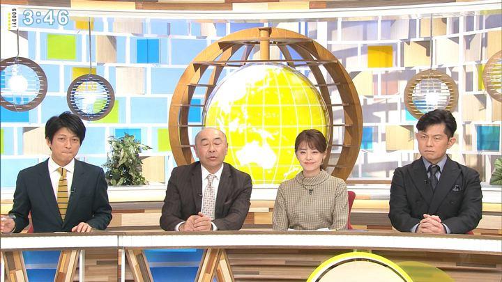 2020年01月08日宮澤智の画像08枚目