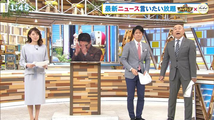 2020年01月09日宮澤智の画像02枚目