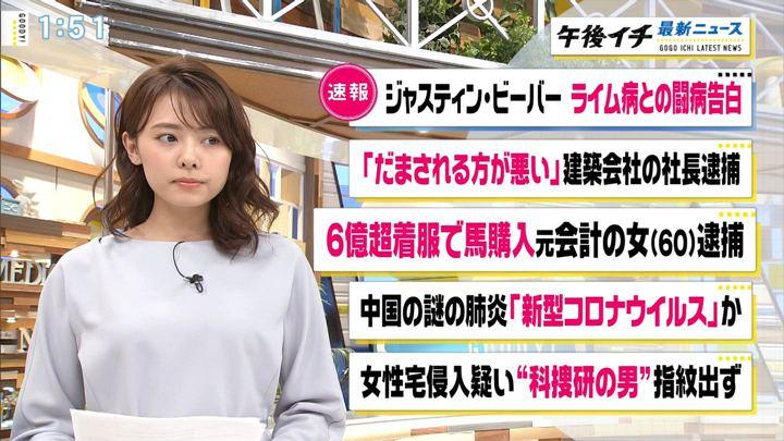 2020年01月09日宮澤智の画像10枚目