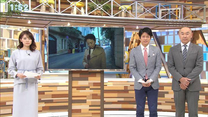 2020年01月09日宮澤智の画像11枚目