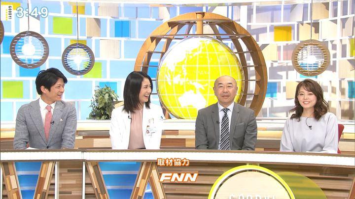 2020年01月09日宮澤智の画像17枚目
