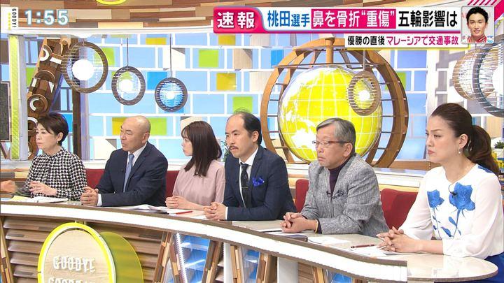 2020年01月13日宮澤智の画像03枚目