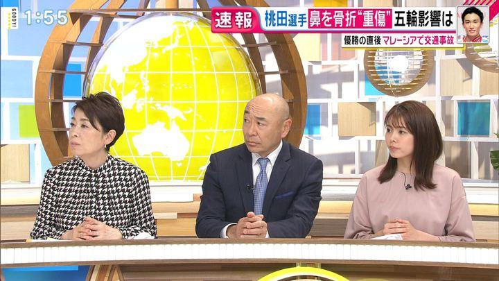 2020年01月13日宮澤智の画像04枚目