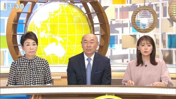 2020年01月13日宮澤智の画像07枚目