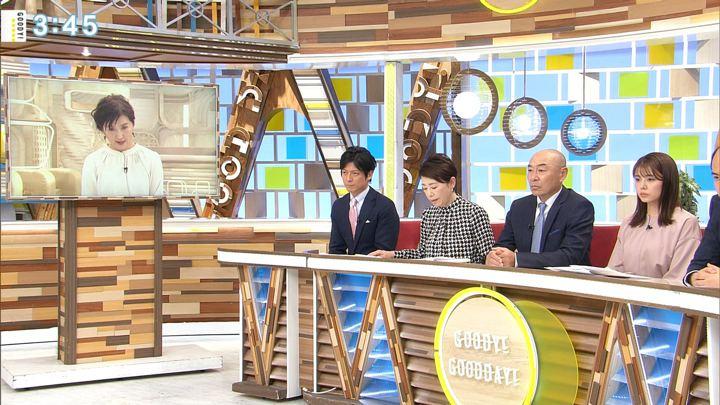 2020年01月13日宮澤智の画像09枚目