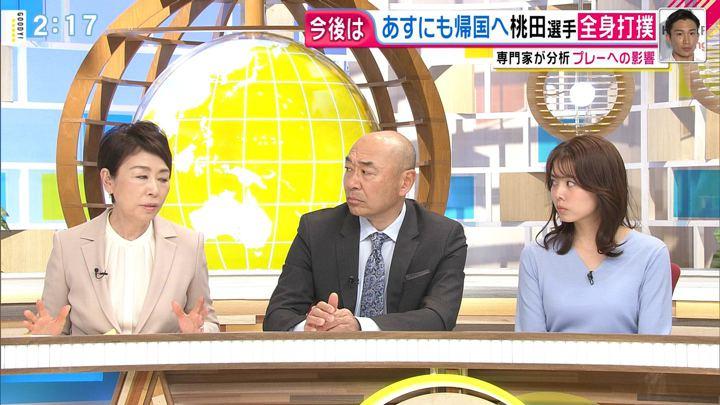2020年01月14日宮澤智の画像05枚目