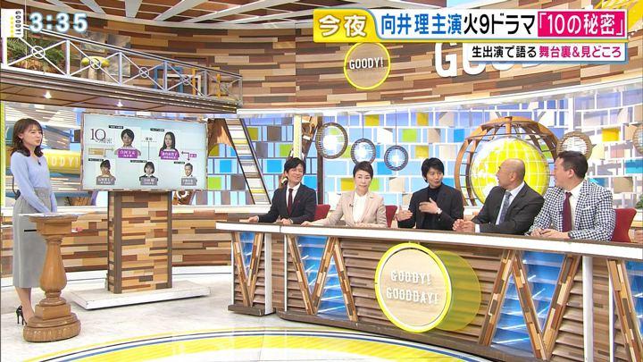 2020年01月14日宮澤智の画像16枚目