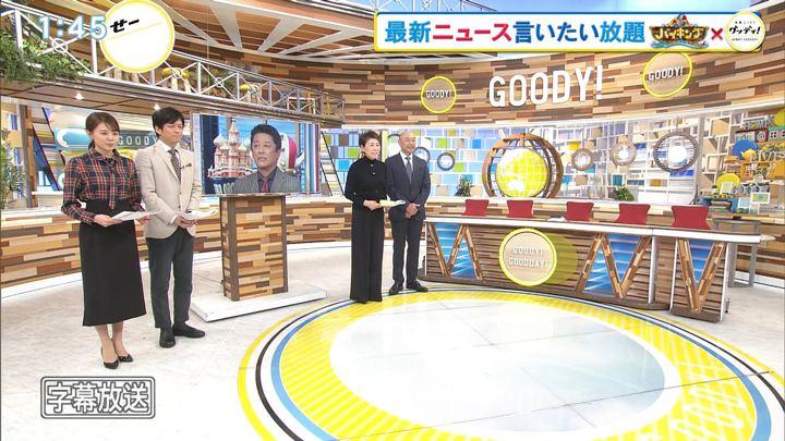 2020年01月15日宮澤智の画像01枚目