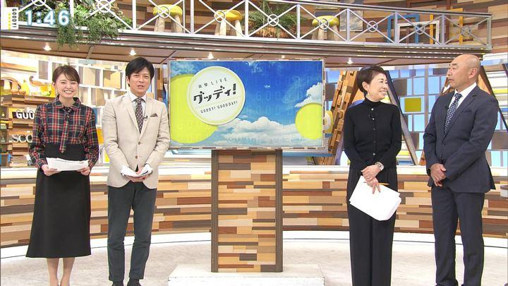 2020年01月15日宮澤智の画像05枚目