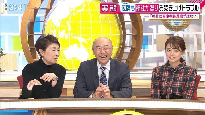2020年01月15日宮澤智の画像10枚目