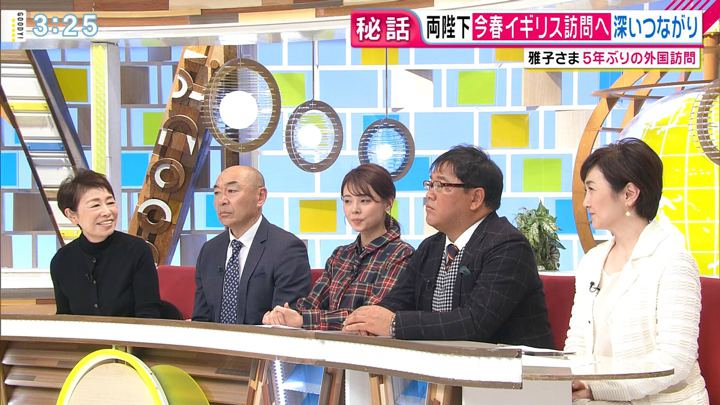 2020年01月15日宮澤智の画像11枚目
