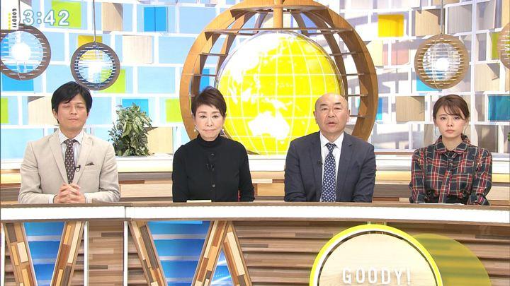 2020年01月15日宮澤智の画像12枚目