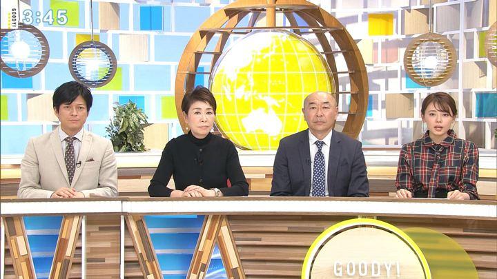2020年01月15日宮澤智の画像13枚目