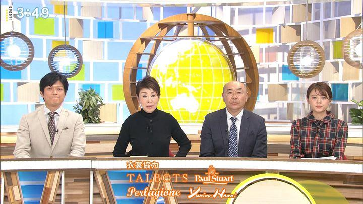 2020年01月15日宮澤智の画像15枚目