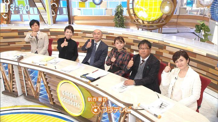 2020年01月15日宮澤智の画像16枚目