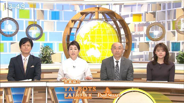 2020年01月16日宮澤智の画像13枚目