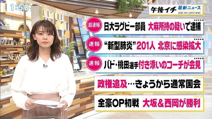 2020年01月20日宮澤智の画像06枚目