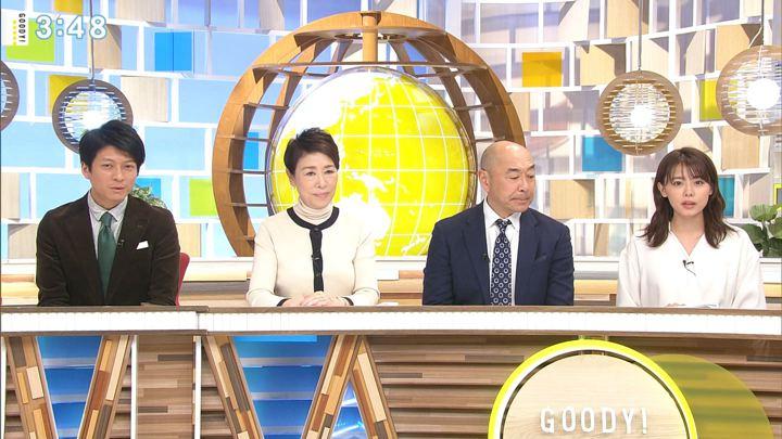 2020年01月20日宮澤智の画像13枚目