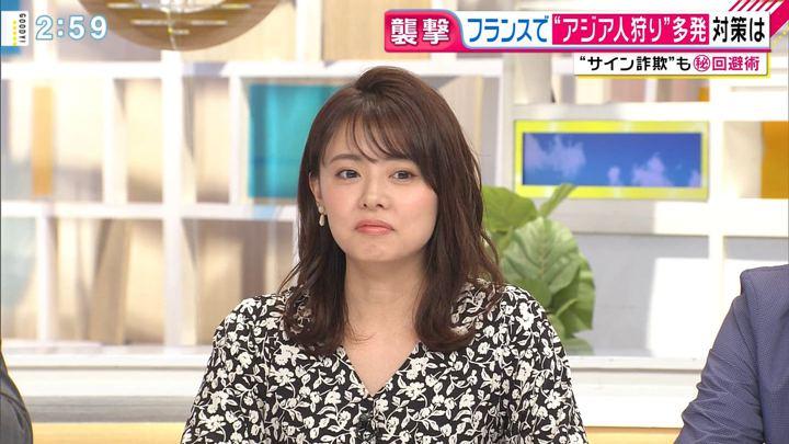2020年01月21日宮澤智の画像09枚目