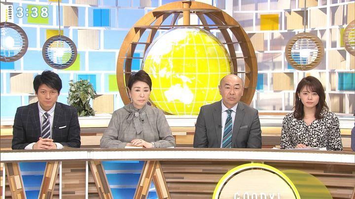 2020年01月21日宮澤智の画像13枚目