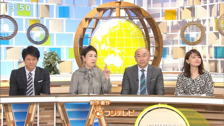 2020年01月21日宮澤智の画像14枚目