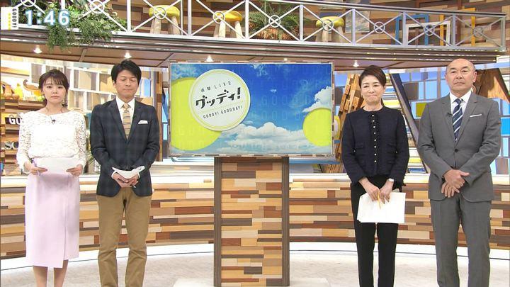 2020年01月22日宮澤智の画像01枚目
