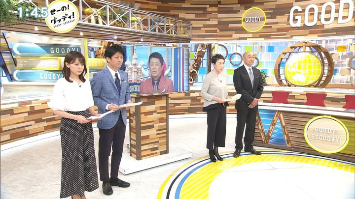 2020年01月24日宮澤智の画像01枚目