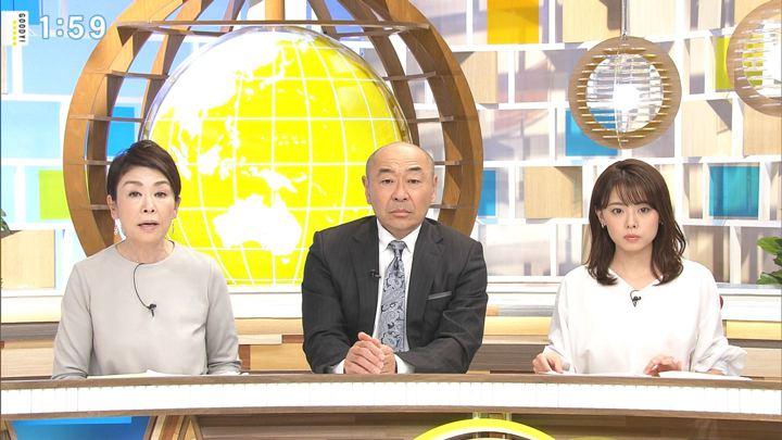 2020年01月24日宮澤智の画像08枚目