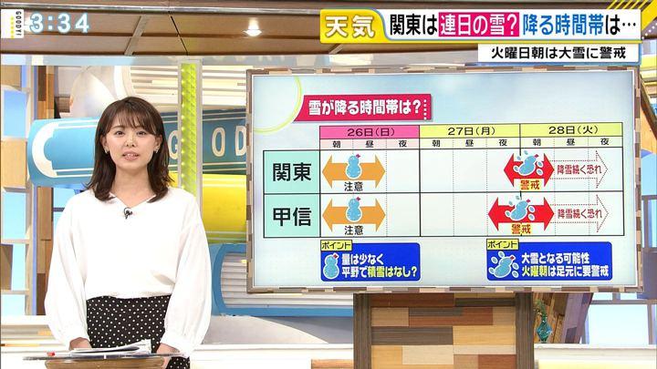 2020年01月24日宮澤智の画像16枚目