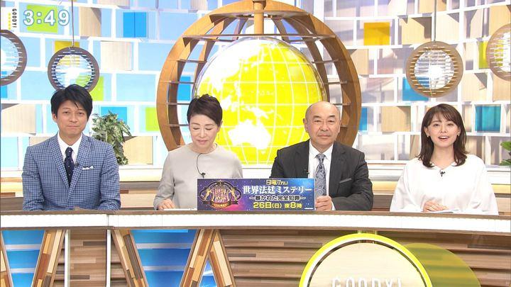 2020年01月24日宮澤智の画像19枚目