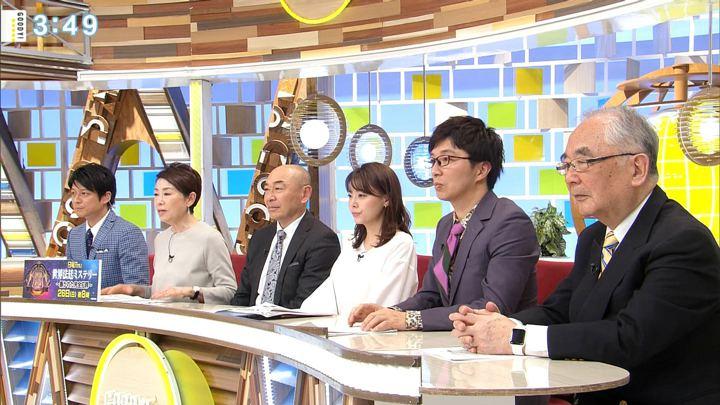 2020年01月24日宮澤智の画像20枚目
