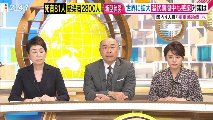 2020年01月27日宮澤智の画像08枚目