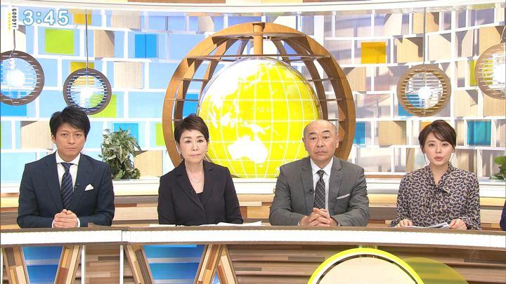 2020年01月27日宮澤智の画像09枚目