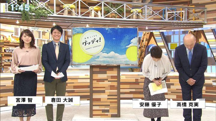 2020年01月28日宮澤智の画像02枚目