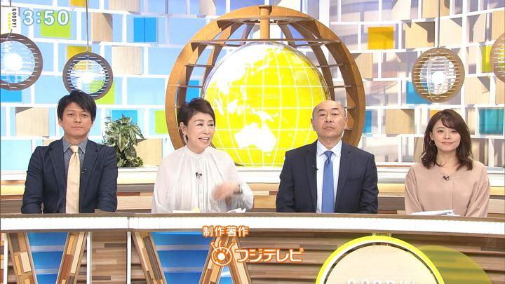 2020年01月28日宮澤智の画像11枚目