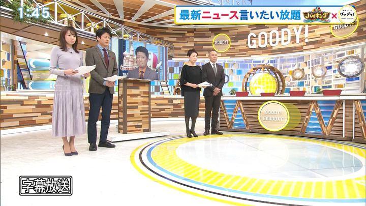 2020年01月29日宮澤智の画像01枚目
