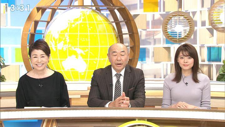 2020年01月29日宮澤智の画像13枚目