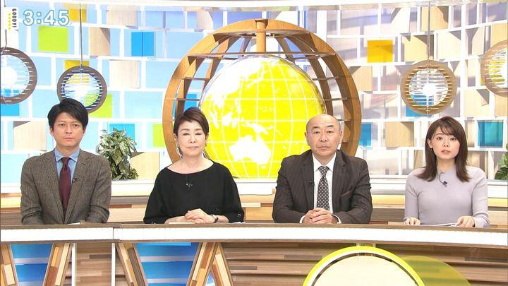 2020年01月29日宮澤智の画像15枚目