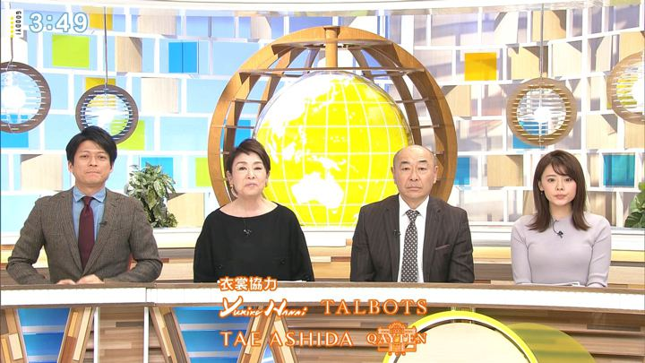 2020年01月29日宮澤智の画像17枚目