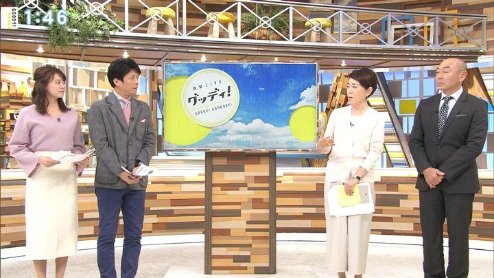 2020年01月30日宮澤智の画像03枚目