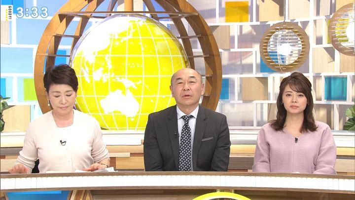 2020年01月30日宮澤智の画像09枚目