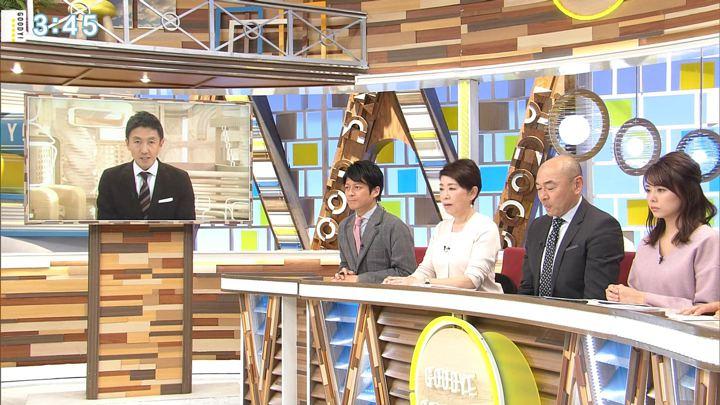 2020年01月30日宮澤智の画像11枚目