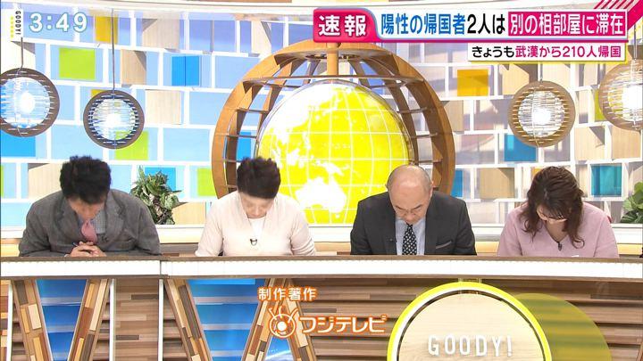 2020年01月30日宮澤智の画像13枚目