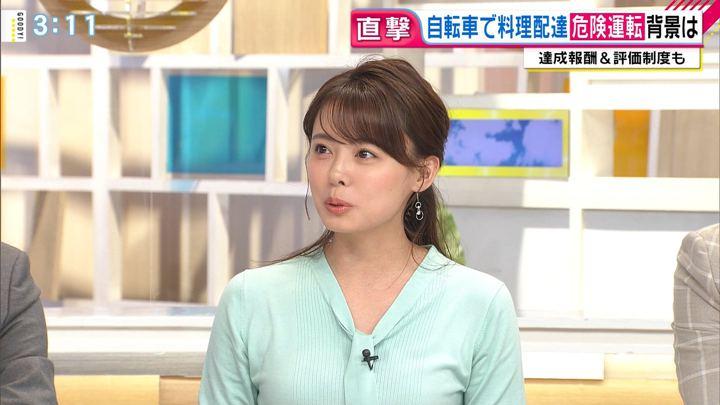 2020年02月03日宮澤智の画像09枚目