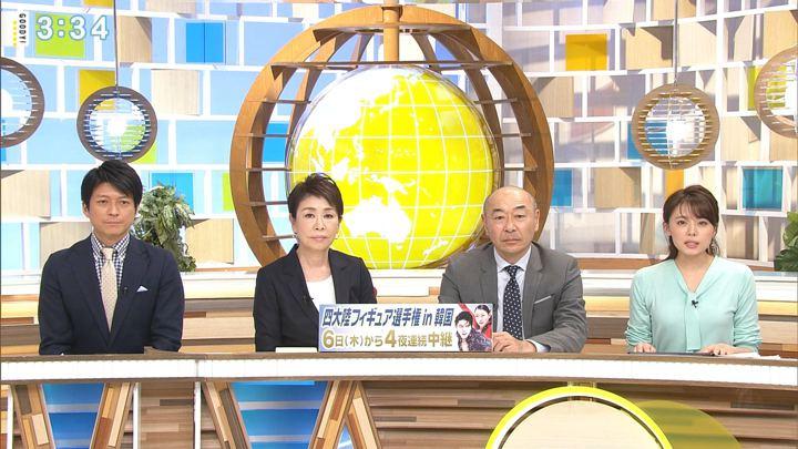 2020年02月03日宮澤智の画像13枚目