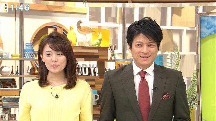 2020年02月04日宮澤智の画像03枚目