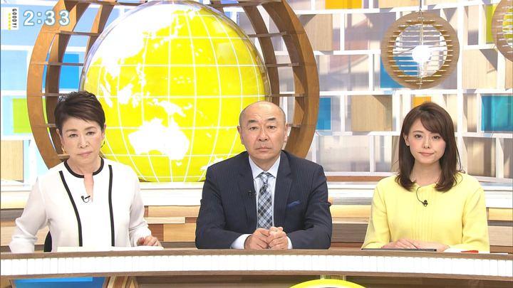 2020年02月04日宮澤智の画像09枚目