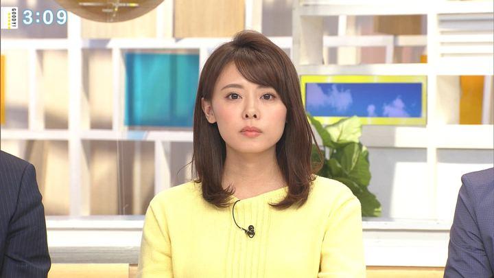 2020年02月04日宮澤智の画像11枚目