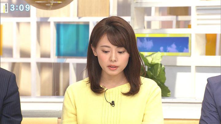 2020年02月04日宮澤智の画像12枚目