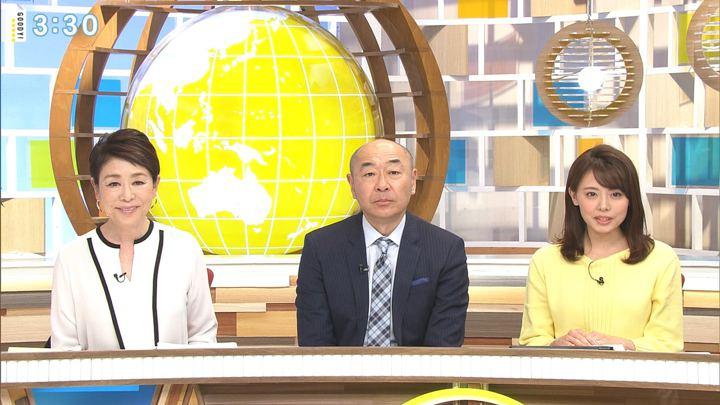 2020年02月04日宮澤智の画像16枚目